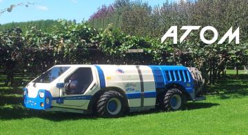 Atom 2000
